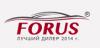 Автосалон Forus отзывы