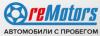 РеМоторс (reMotors) отзывы